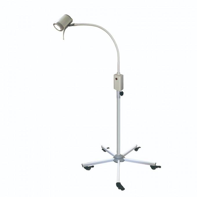 Lampa examinare medicala LED-UV KS-Q7U